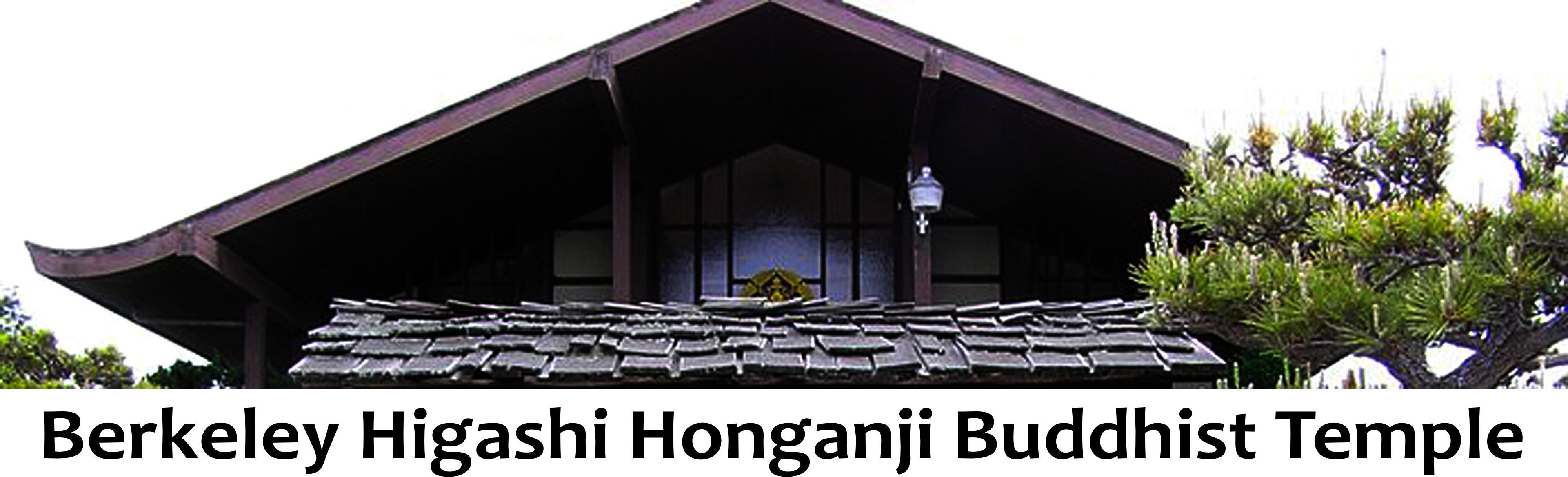 bombu.org